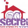 סיקרט שי - בית שמקדש אהבה